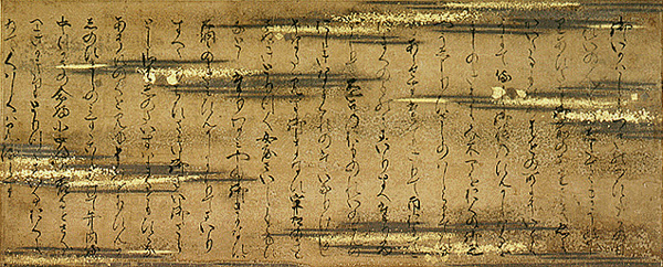 Murasaki_Shikibu_Diary_Emakimono_(Gotoh_Museum)_3