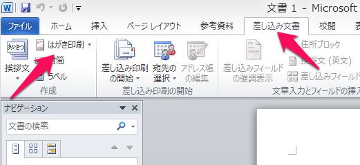 sashikomi